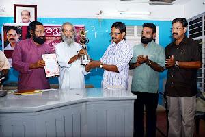oruma award