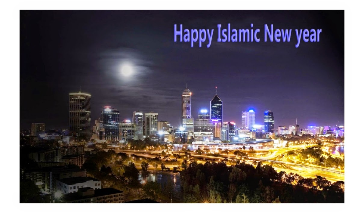 Happy Islamic New Year Hijri 1436 Sms Greeting Wishes In Urdu Urdu