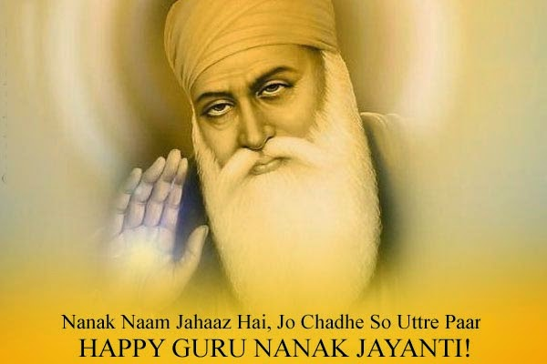 Guru Nanak Dev Ji Hindi Quotes