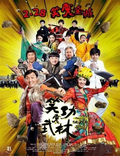 ver  Princess and the Seven Kung Fu Masters – 2013