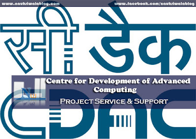 Project Service & Support Job 2015