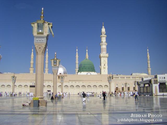 Al madinah muslim dating site