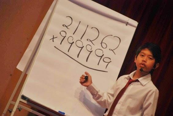 Ikon matematik Malaysia