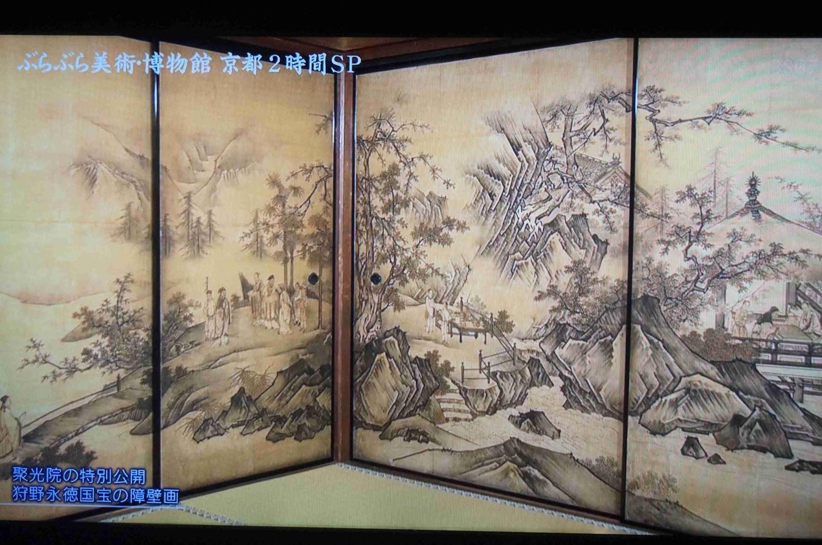 狩野松栄の画像 p1_34
