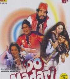 Do Madari (1983 - movie_langauge) - Arpana Choudhary, Mehar Mittal