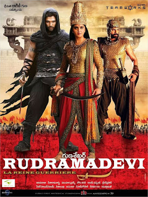 Rudhramadevi 2015 Tamil Movie full