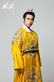 Ryu Deok-hwan - King Gongmin Faith