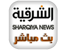Al Sharqiya News TV