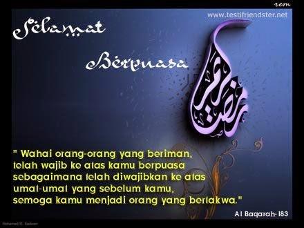 Gambar_Ucapan_Selamat_Menunaikan_Puasa_Ramadhan