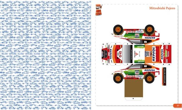 Coloriage à imprimer : une voiture de course Familiscope