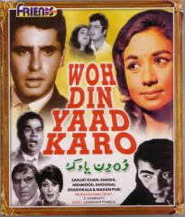 Woh Din Yaad Karo (1971) - Hindi Movie