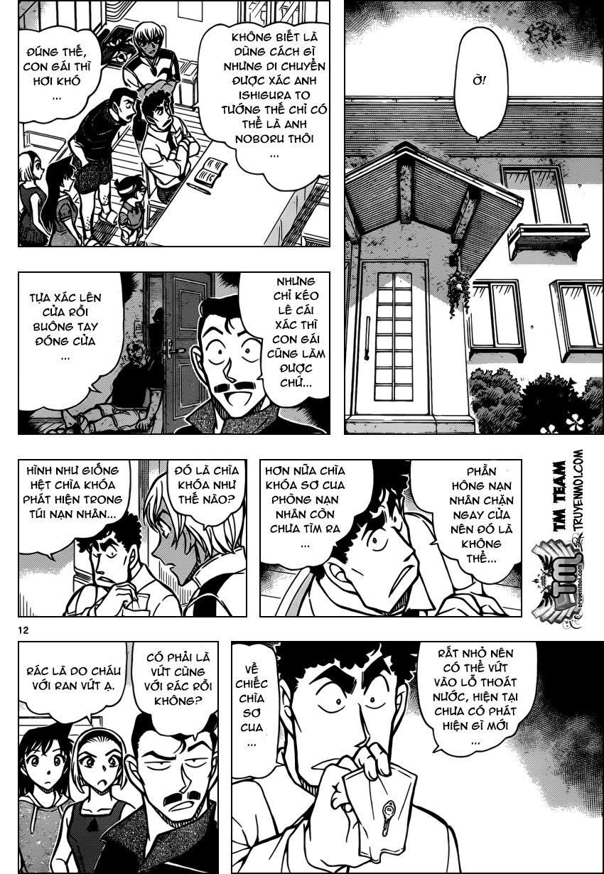 Detective Conan - Thám Tử Lừng Danh Conan chap 826 page 12 - IZTruyenTranh.com