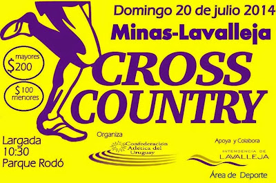 Cross country CAU en parque Rodó de Minas (Lavalleja, 20/jul/2014)