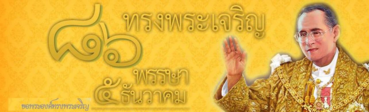บริการ SMS ราคาทองคำ Gold