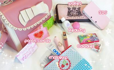 A peek inside my kawaii taobao purse