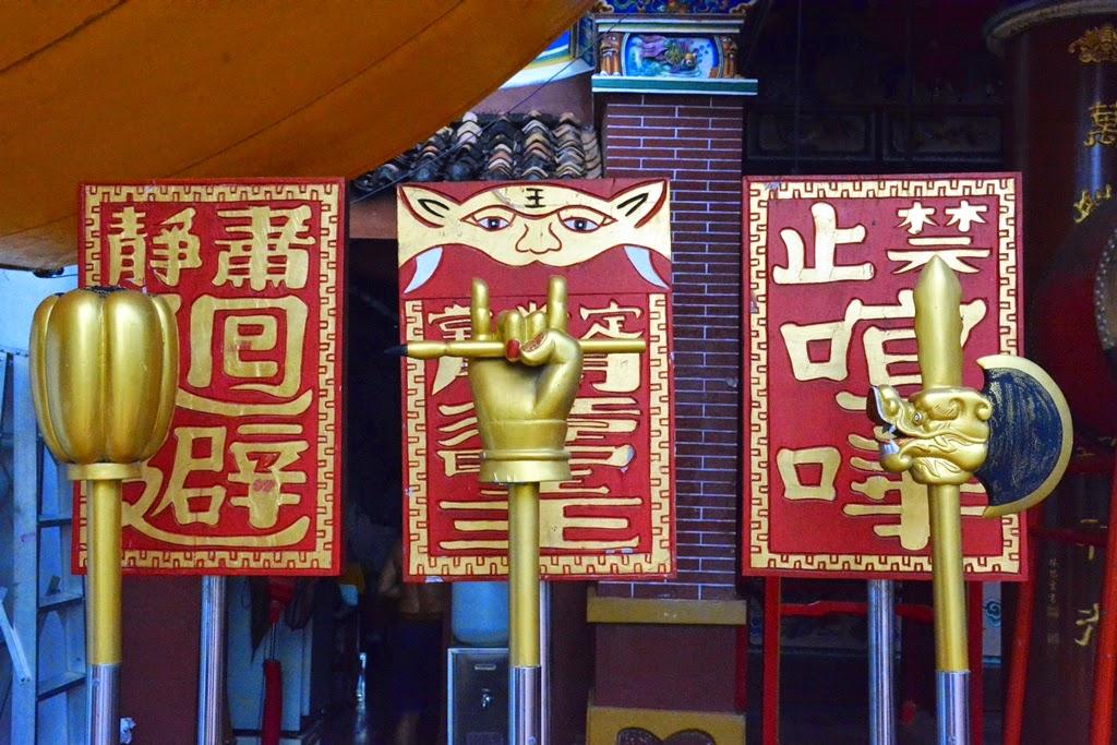 Ting Kwan Tang Phuket symbols