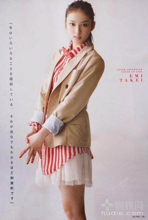 Takei Emi sebagai Togami Mako