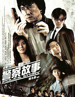 Watch New Police Story (San ging caat goo si) (2004) movie free online