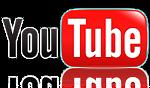 YouTube como recurso didáctico