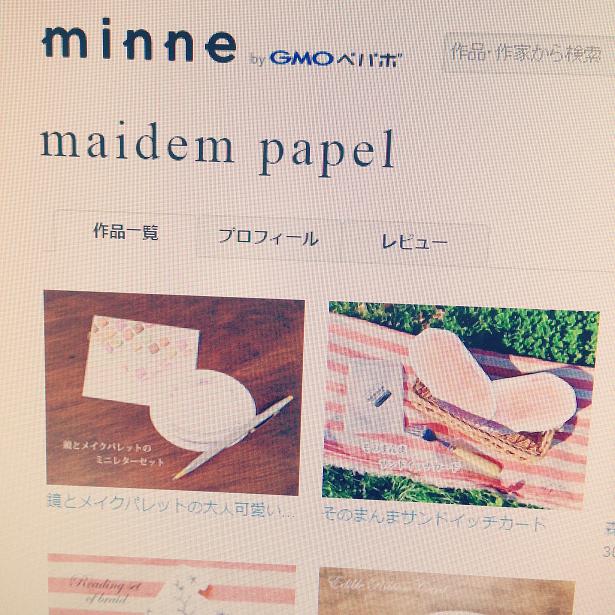 maidem papel(メイデン パペル)のminneページ