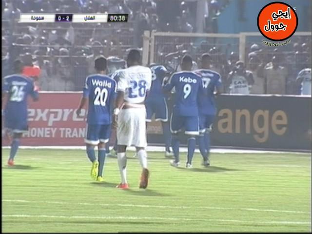 أهداف مباراة الهلال السوداني و سموحة 2-0 ||دوري أبطال أفريقيا دور 8