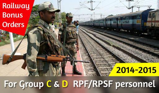 Railway_Bonus_Orders_RPF_RPSF