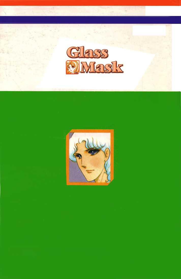 Glass Mask 051 page 2