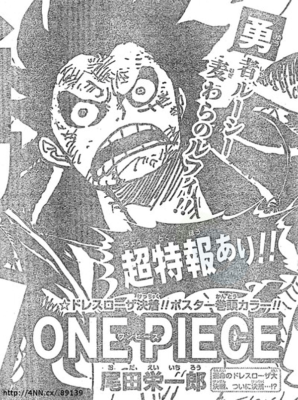One Piece grandes noticias
