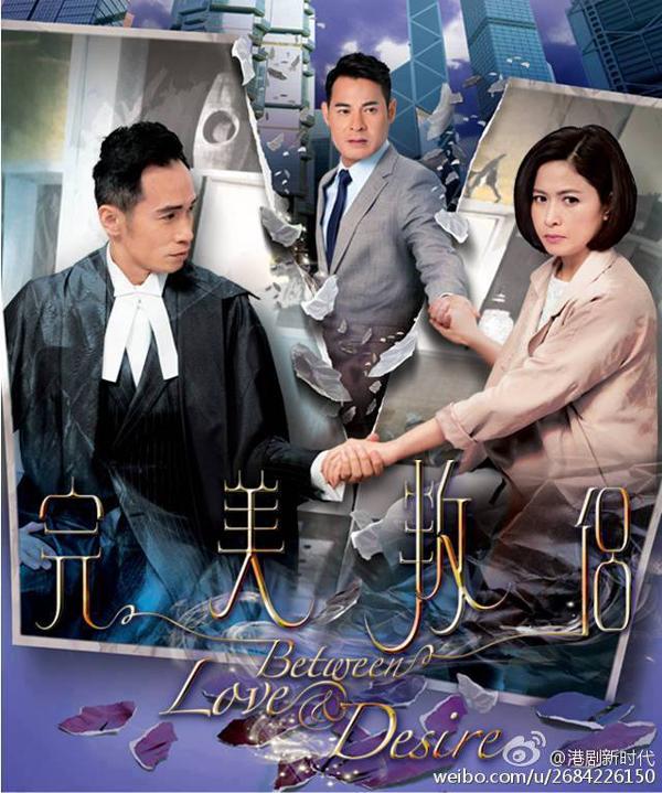 Tình Yêu Và Ngã Rẽ - Betweent Love Disire (2016)