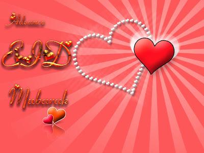 Advance Eid Mubarak Greetings Cards Advance Eid Mubarak Free eCards Wishes Wallpapers