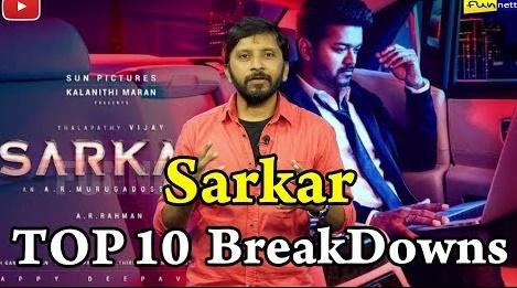Sarkar TOP 10 Breakdowns, Reasons Behind | Vijay Sarkar vs ADMK Sarkar