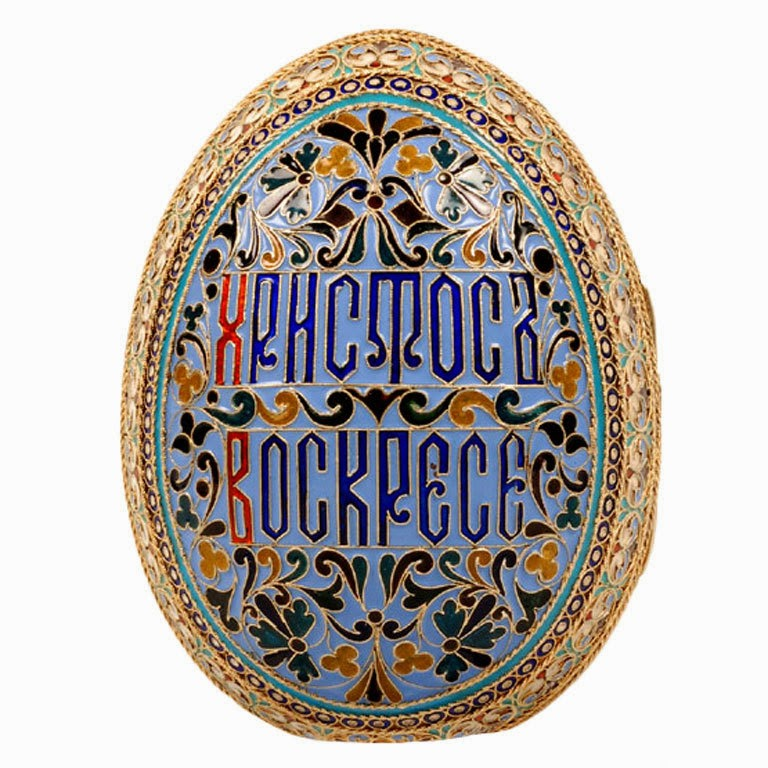 """Russian Egg Jewelry"""
