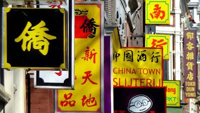 Chiantown Amsterdam News
