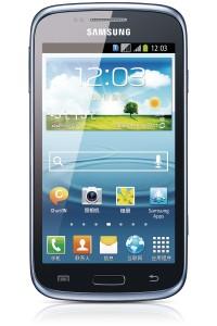 Samsung Perkenalkan Galaxy DUOS Terbaru