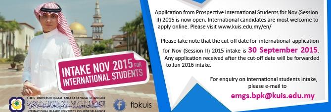 KUIS November 2015 academic enrollment