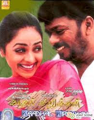 Kadhal Kirukkan 2003 Tamil Movie Watch Online