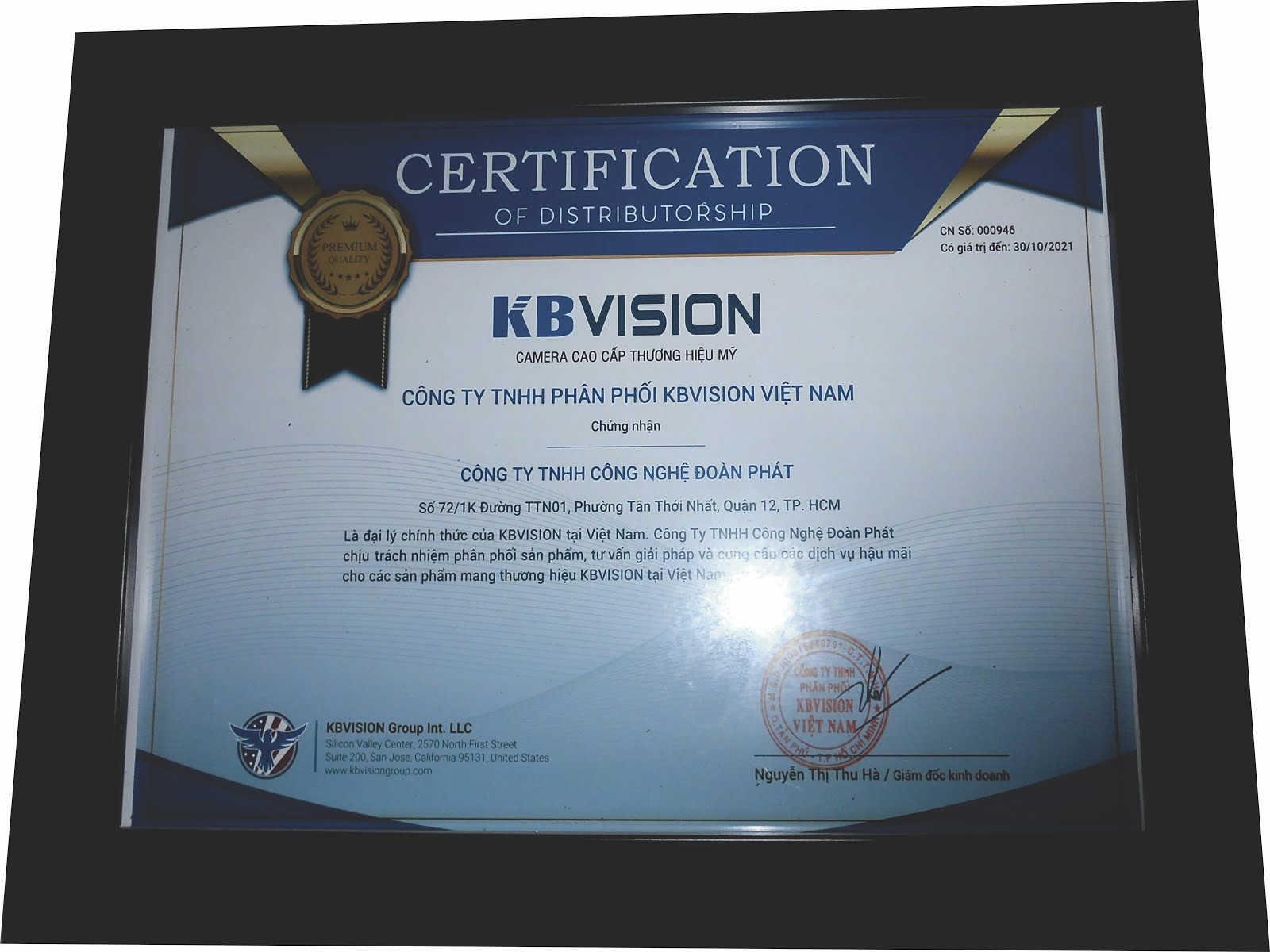 Camera Kbvison