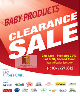 Mom's Care Baby Product Clearance Sale 2013