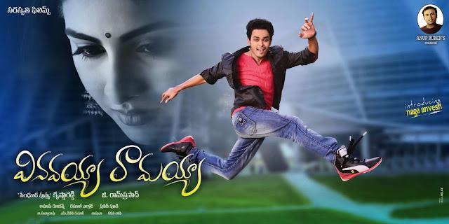 Vinavayya Ramayya New HD Posters | Anvesh | Kritika