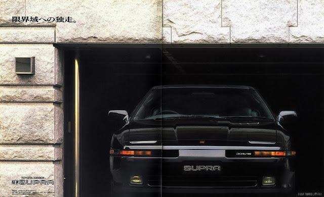Toyota Supra, MK3, MA70, GA70, JZA70, japoński sportowy samochód, coupe, RWD, R6, lata 80, 90 日本車 トヨタ スープラ