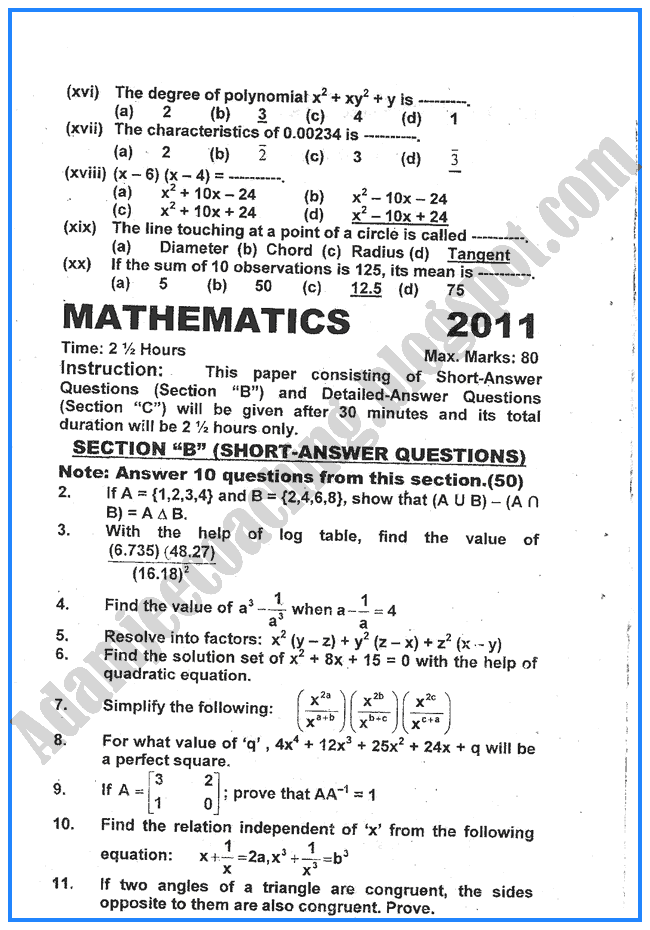 mathematics-2011-past-year-paper-class-x