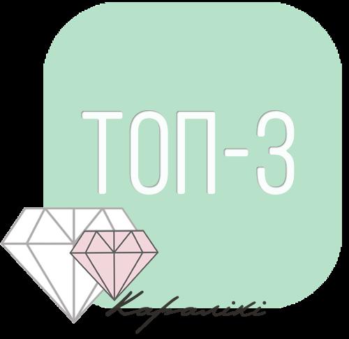ТОП-3 в совместной игре.