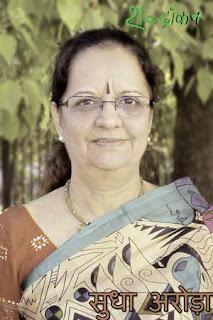 कम से कम एक दरवाज़ा -  सुधा अरोड़ा | Suicide in India - Sudha Arora