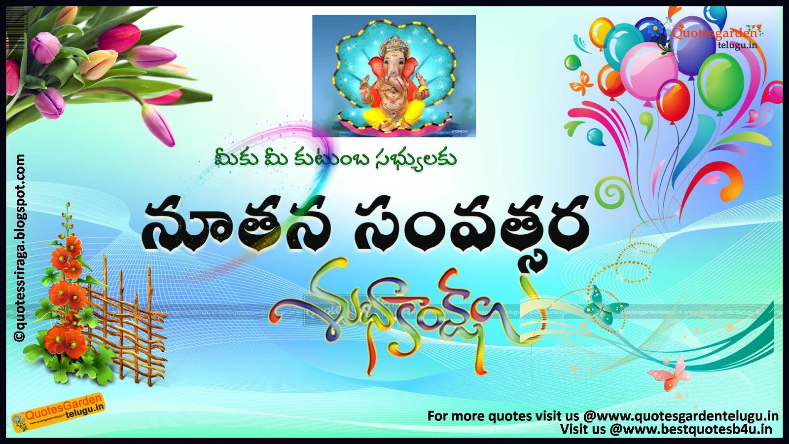 Happy new year 2016 telugu Greetings wallpapers | QUOTES GARDEN ...