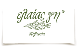Elias Gi restaurant Politia