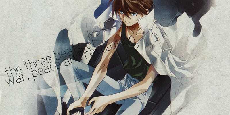 Frozen Teardrop Monthly Gundam Wing Novel Scans