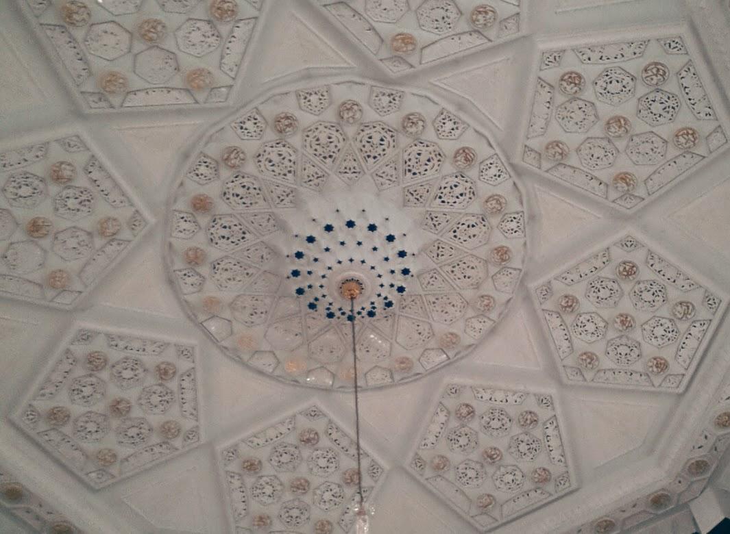 Syiling Masjid Ubudiah