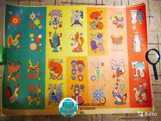 Советские ёлочные флажки украшения