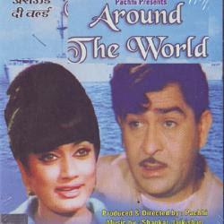 Around the World 1967 Hindi Movie Watch Online