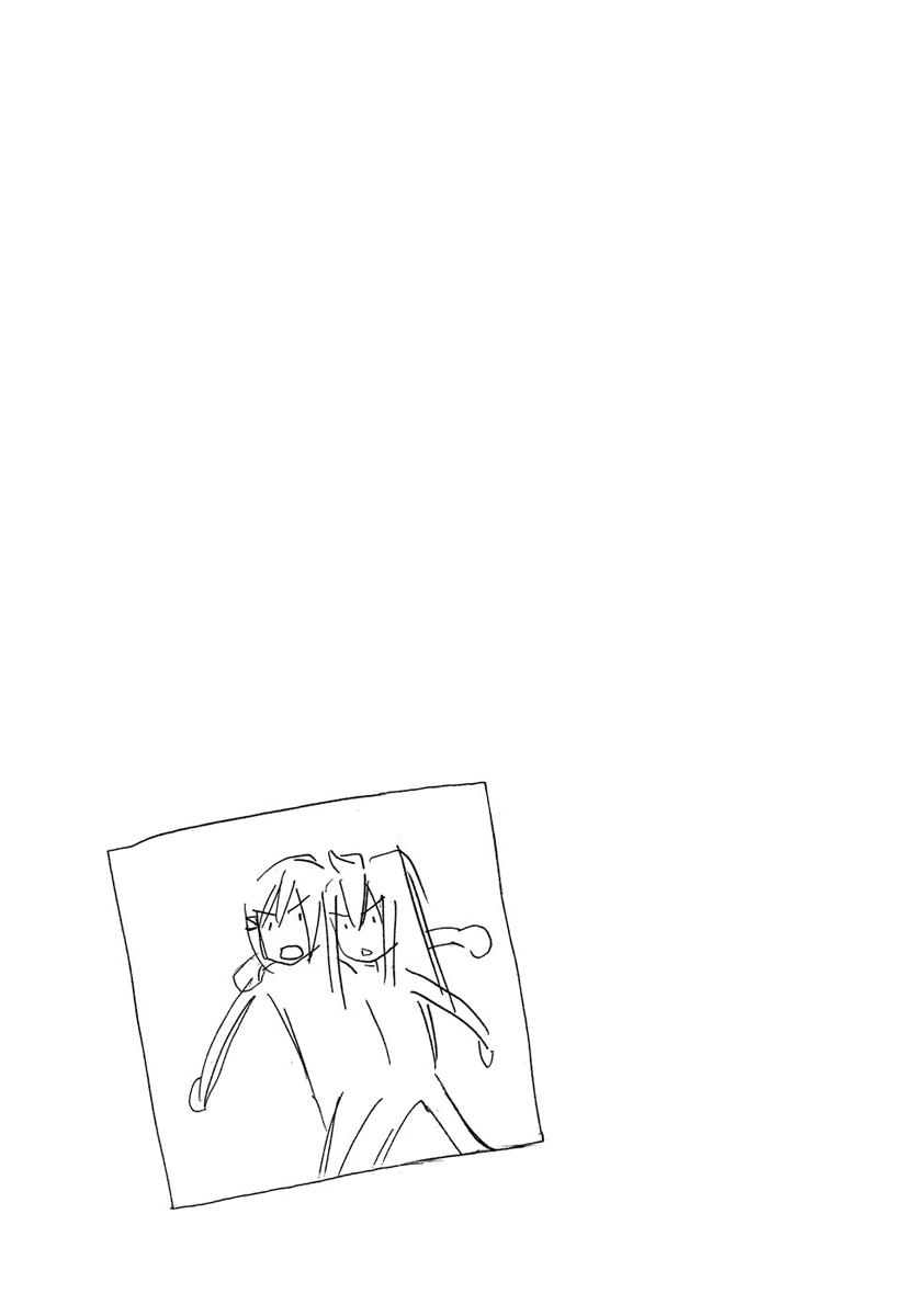 Minami-ke - Chapter 91